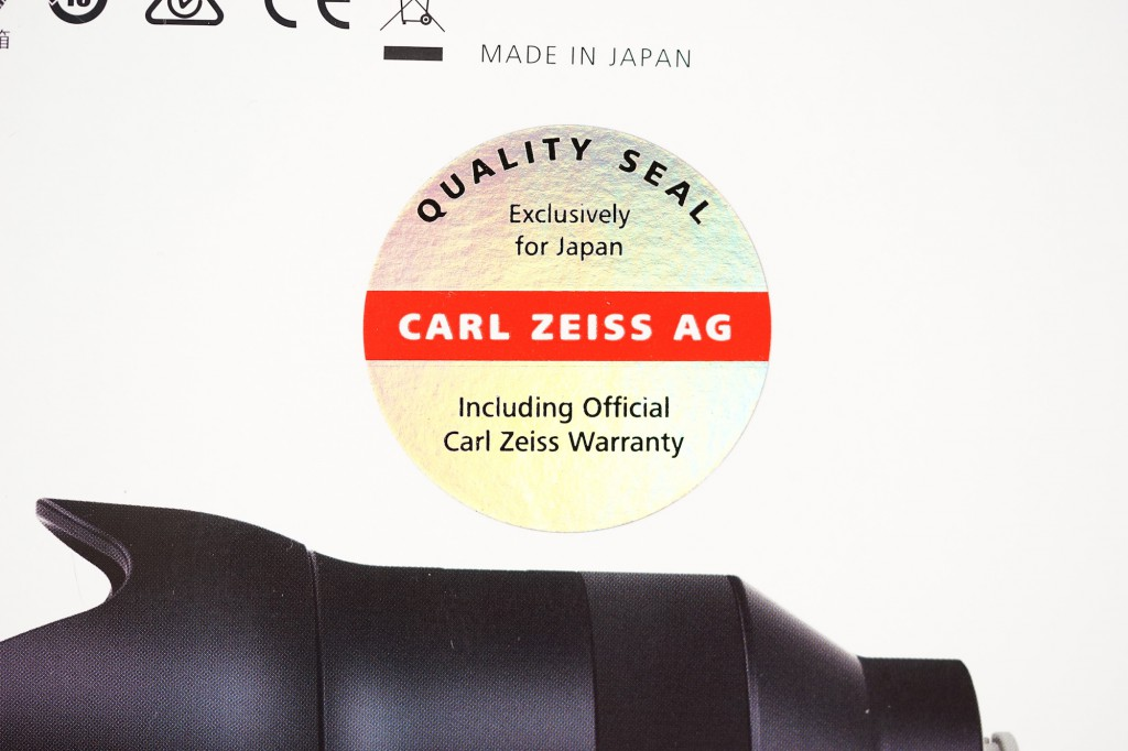 カールツァイスBatis2/25の包装