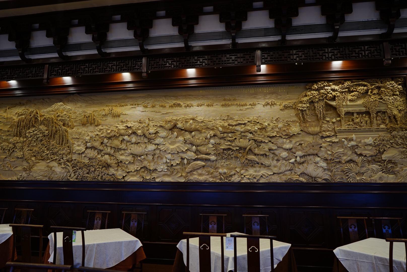 杭州の西湖近くのレストラン楼外楼の内装
