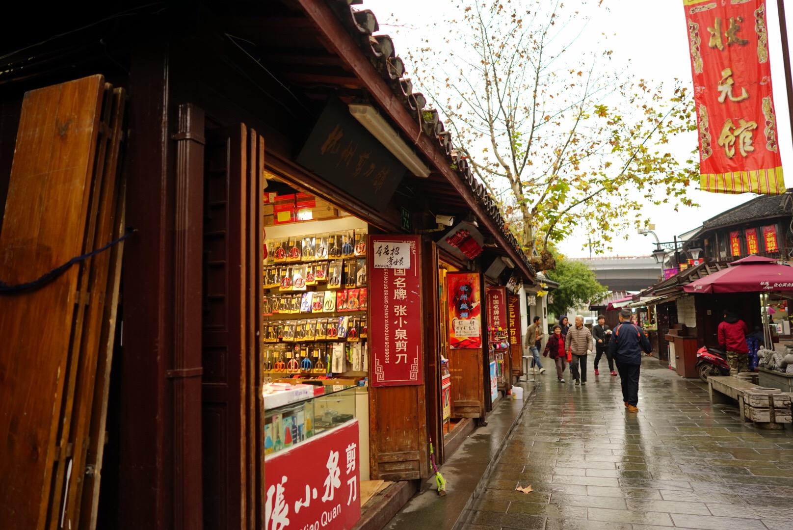 杭州の河坊街屋台ストリート