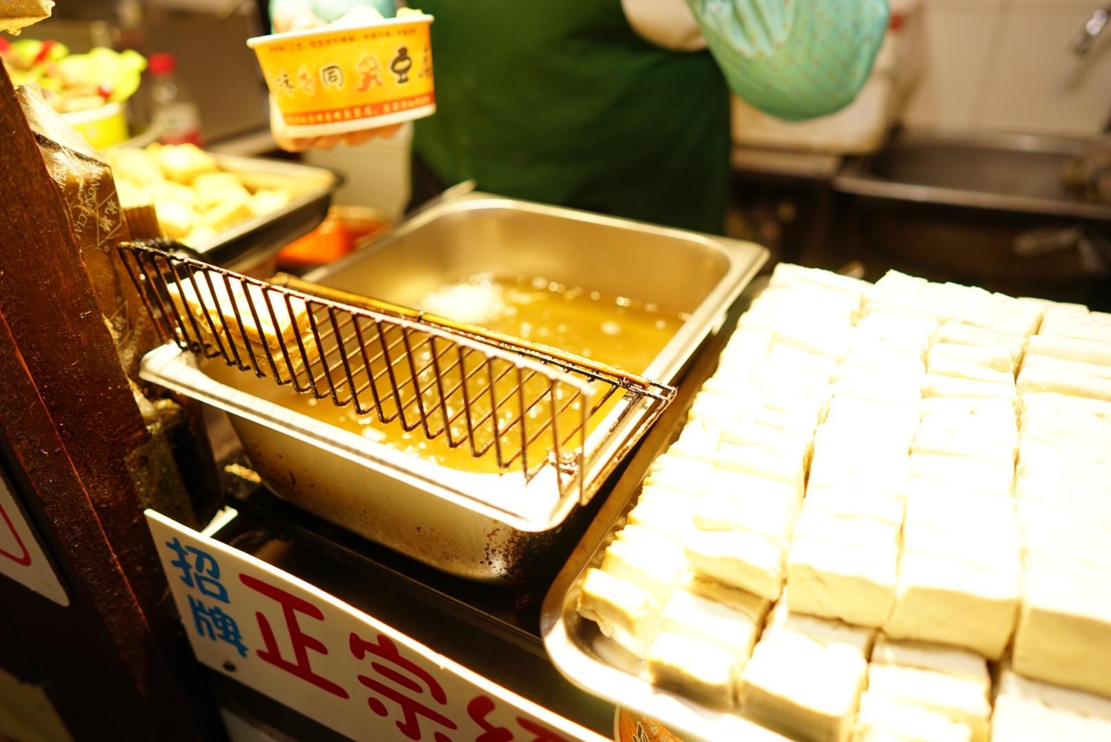杭州の河坊街屋台ストリートの「臭豆腐」
