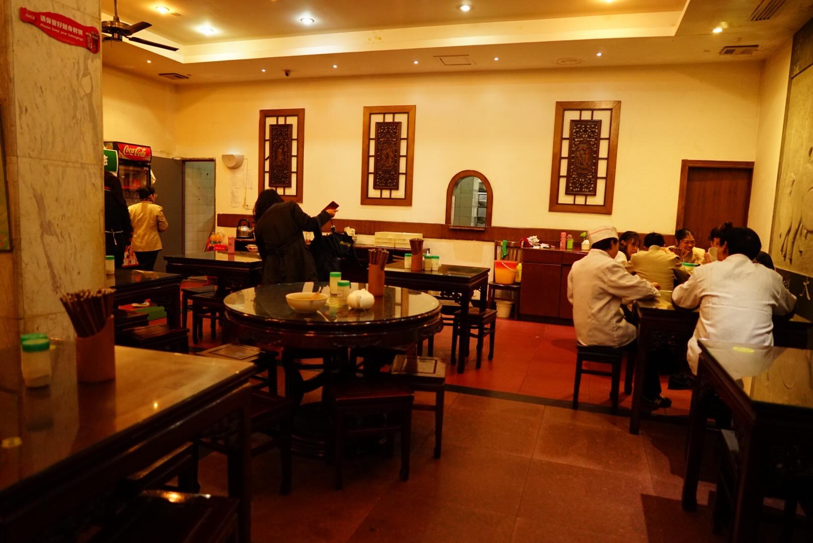 杭州の河坊街の羊肉レストラン「羊湯飯店」