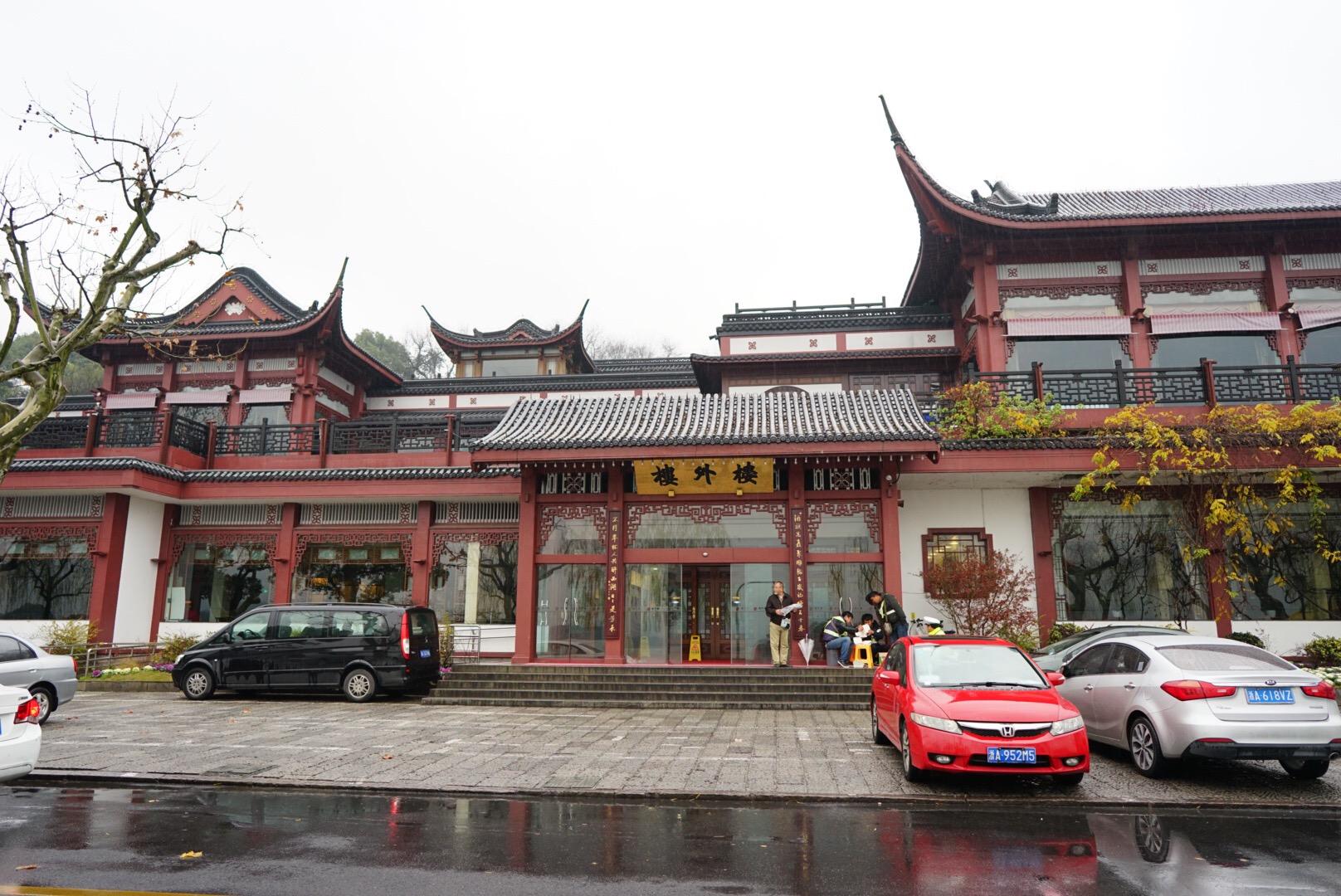 杭州の西湖近くのレストラン楼外楼
