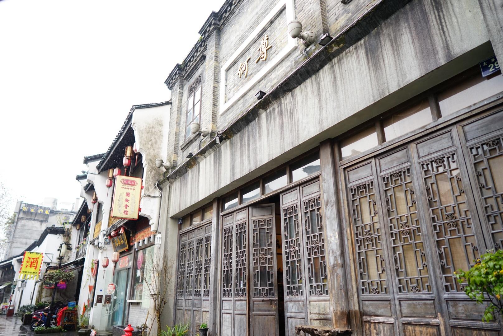 杭州の河坊街の街作り